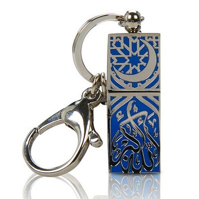 Islamic USB memory stick