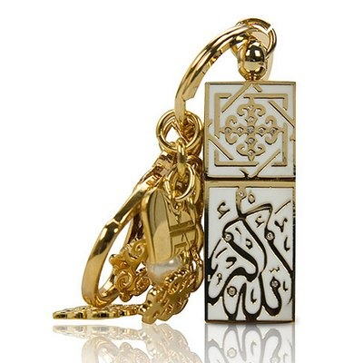 Islam USB memory stick with Swarovski 