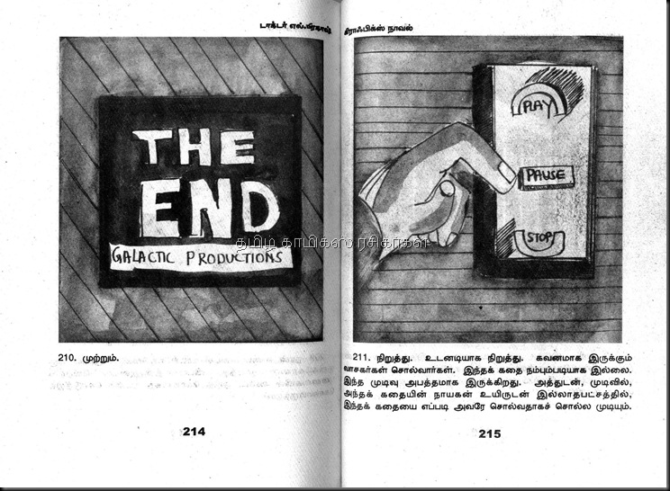 Graphic Novel 3 Motchathirkku appaal End Page