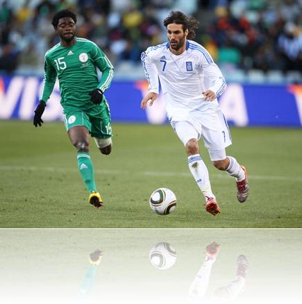 Greece v Nigeria Group B 2010 FIFA World Cup 8NCjdNPJQcIl