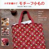 patrones - revistas: Navidad Cristal Crochet