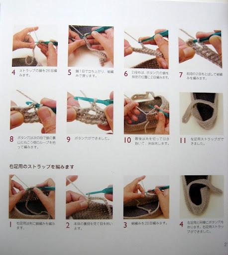 毛线鞋(整书) - 阿明的手工坊 - 千针万线