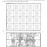 Escudo_multiplicar.jpg
