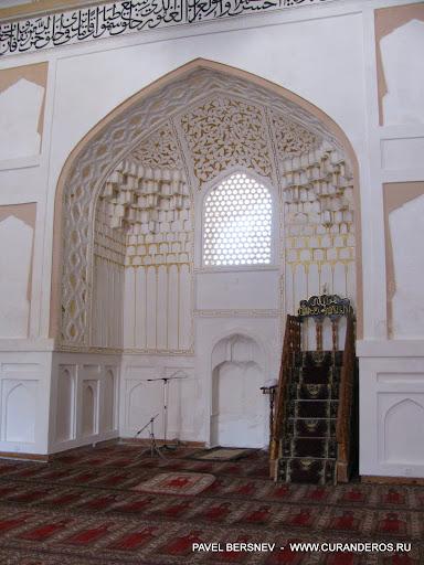 Мечеть Бахауддина Накшбанда