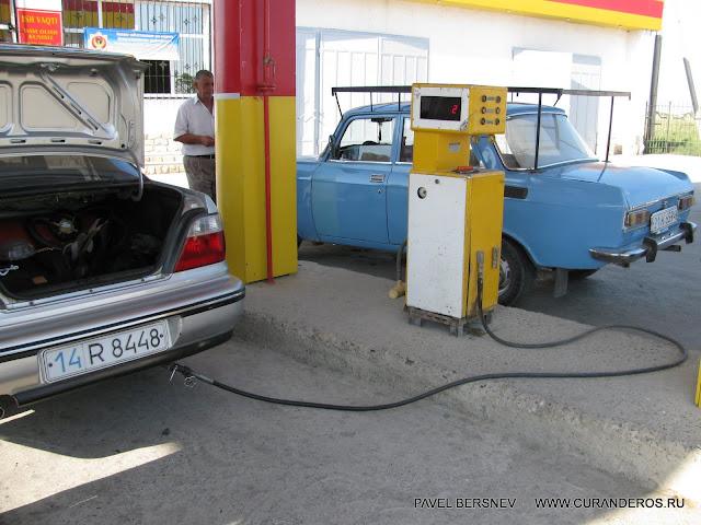газ вместо бензина