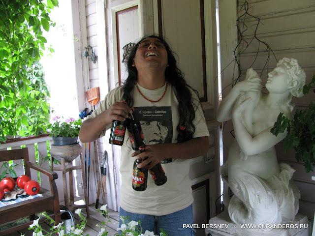 Пиво и индейцы