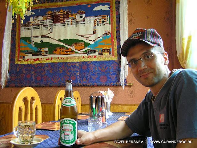 Тибетское пиво