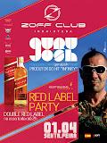 zoffclub-01-04.jpg