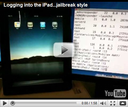 How to jailbreak Apple iPad: Demo with YouTube Video