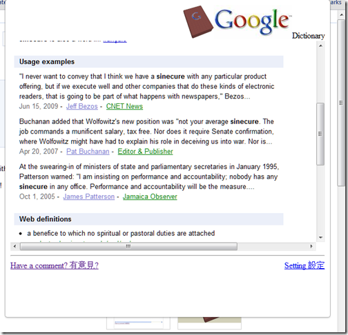 Google Dictionary : Search Quickly   Instantly Using Chrome Extension