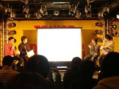 「gooラボ ネットの未来プロジェクト」ブロガーミーティングに参加!