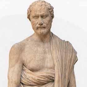 Demosthenes The Alchemist God Cover