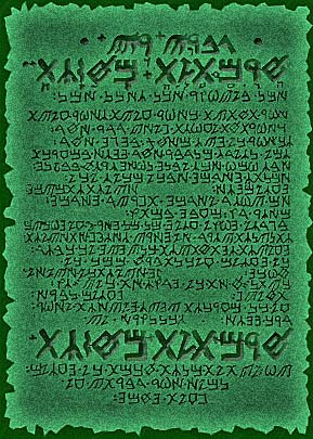 Emerald Tablet Spiritual Technology Cover