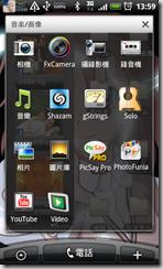 Folder - 02