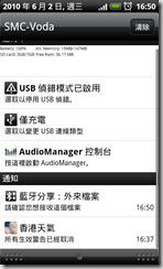 Bluetooth - 01