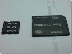 DSC00656