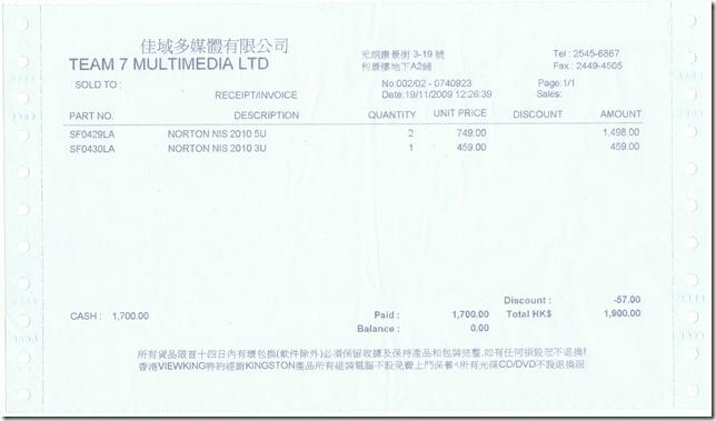 NIS2010 Invoice