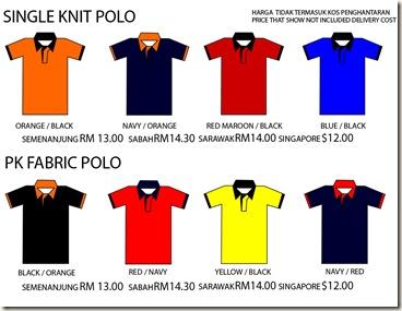 pk fabric polo 1