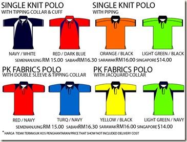 pk fabric polo 4