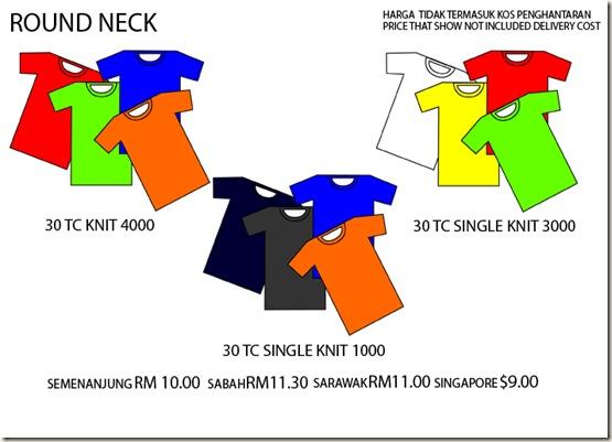 Round neck 2