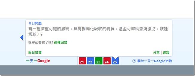 全螢幕擷取 2011525 下午 100447