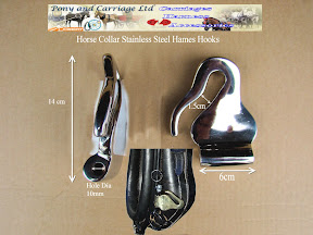 Special Showing - Presentation Solid stainless Steel full collar stainless steel hame ( Trace hooks)
