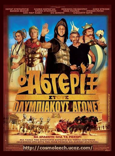 Ο ΑΣΤΕΡΙΞ ΣΤΟΥς ΟΛΥΜΠΙΑΚΟΥΣ ΑΓΩΝΕΣ - Asterix.At.The.Olympic.Games.CLGrTv [ΕΛΛΗΝΙΚΟΙ ΕΝΣΩΜΑΤΩΜΕΝΟΙ ΥΠΟΤΙΤΛΟΙ] (STAR)
