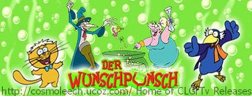 ΑΜΠΡΑ ΚΑΤΑΜΠΡΑ - ΠΕΡΙΜΕΝΕ ΣΤΗΝ ΟΥΡΑ ΣΟΥ -  Wunschpunsch - Drop Me A Line N.M.S. (ΜΕΤΑΓΛΩΤΤΙΣΜΕΝΟ ΣΤΑ ΕΛΛΗΝΙΚΑ)  (STAR)