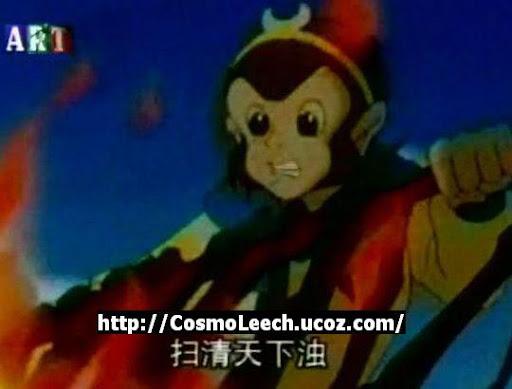 0 Πρίγκηπας Πίθηκος ΒΑΣΙΛΙΑΣ ΠΙΘΗΚΟΣ ART