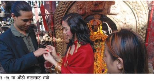 pooja lama marriage