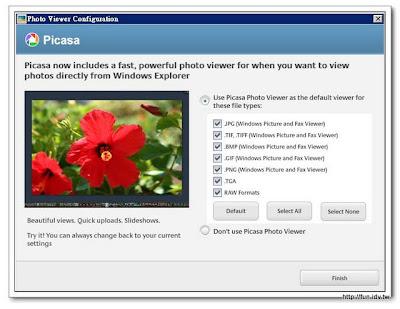 設定是否作為預設的圖片瀏覽器