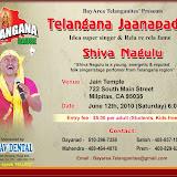 Telangana Jaanapadalu