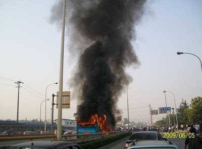 成都9路公交车自燃