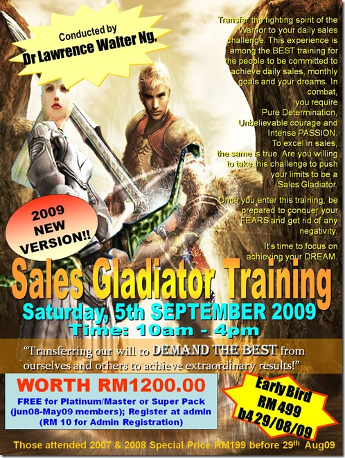 sales_gladiator