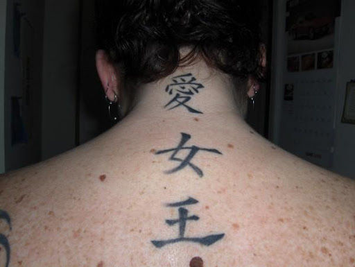 back neck tattoo. Japanese lettering ack neck