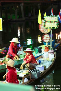 floating mkt