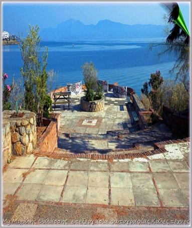 Χαλκίδα βόρειος ευβοϊκός απέναντι στο βάθος είναι η στερεά Ελλάδα