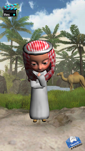 Talking Arabs 1 for Lollipop - Android 5.0