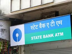 State Bank of India ATMs location in Hyderabad.