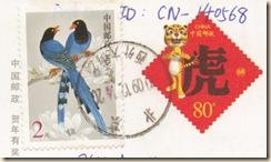 CN-140568.3