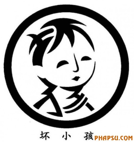 chinese-character-art-01-bad-child-huai-xiao-hai-560x593.jpg