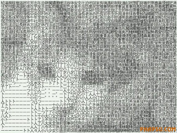 ascii_art_back_640_24.jpg