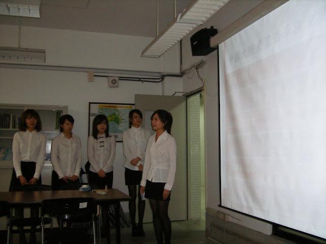 國際商務系99學年度實務專題競賽成果