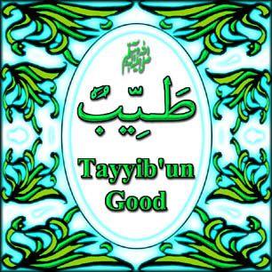 99 Names of Prophet Muhammad (SAW)