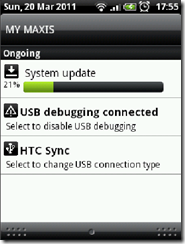HTC Wildfire update - downloading update