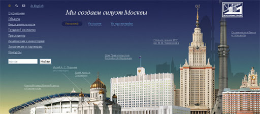 Mospromstroy - Inspiring cityscape in web design example