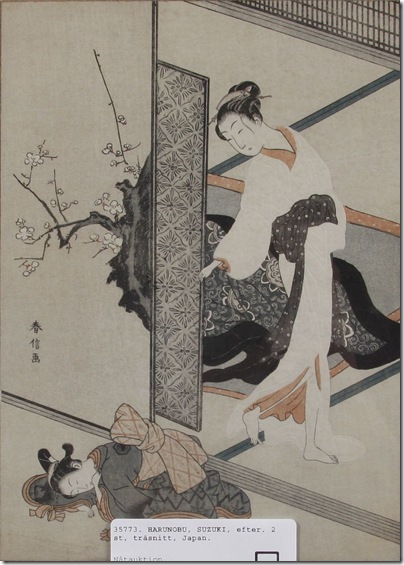 Harunobu