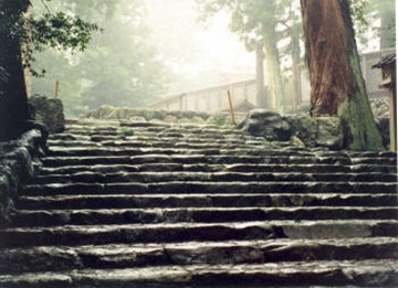 Ise Shrine Steps