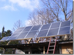 The solar panels installed