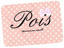 giveaway-pois-accesories